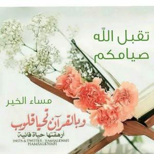 ابو احمد السراي