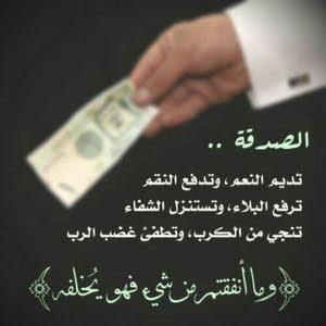 مهاب علي مجنون مجنون مجنون