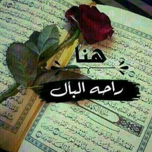 احمد الياس