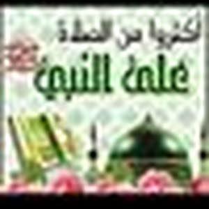 Alnazier Awadallah