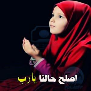Na Ahmed Ahmed Ahmed Ahmed