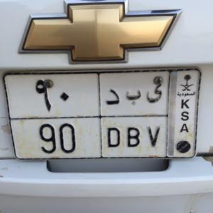 لوحة  مميزة ى ب د 90