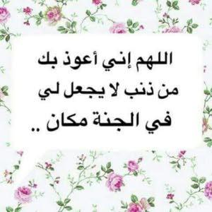 عمر ريان