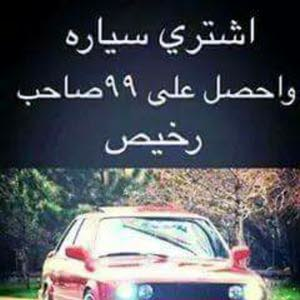 مراد زهير