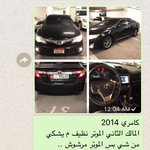For sale Toyota Camry car in Al Ain