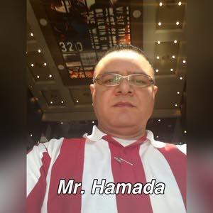 mohamed hamada حماده