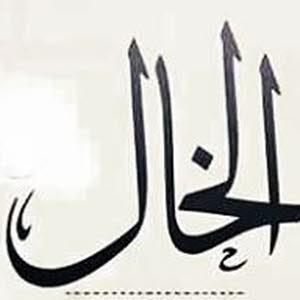 Ahmed Maarouf