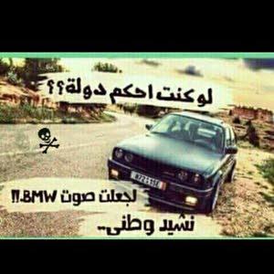 shehab jb