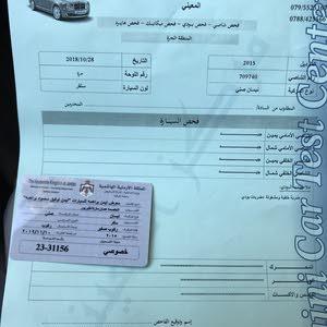 نيسان صني 2015 فحص وفل وحره جديد