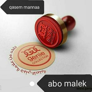 qasem nayef