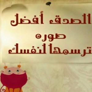 mounir arafa1988 arafa1988