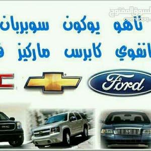 اخصائيين السيارات اﻻمريكية 0527853001