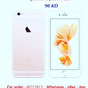New Apple iPhone 6S Plus Mobiles Prices & Specs in Kuwait 2019