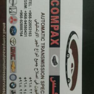 كومبكس لخدمات الجير الاوتماتك