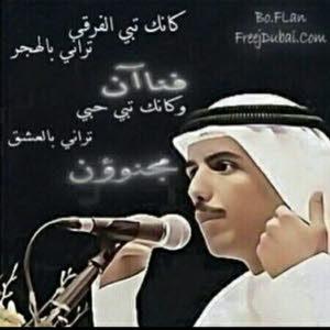 محسن العجمي