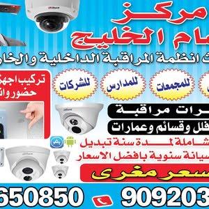 وسام الخليج لكاميرات المراقبة