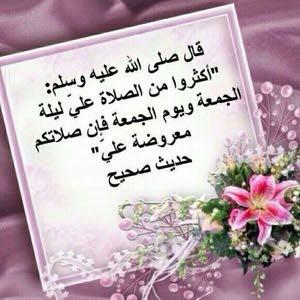 Helal Aldalmani