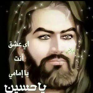 ام يوسف