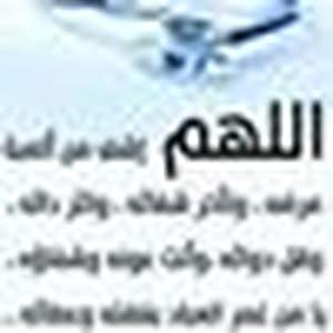 Sahel Suhaila