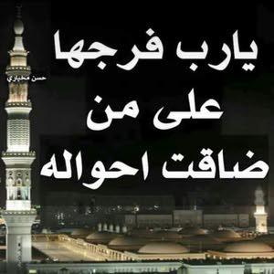 أبو فجر
