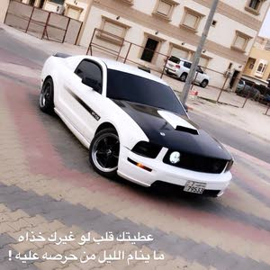 Gasoline Fuel/Power   Ford Mustang 2007