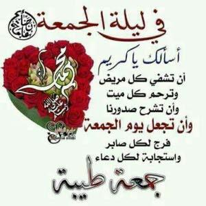 احمد القوه