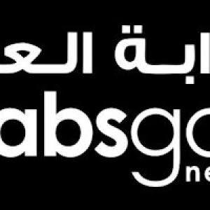 مؤسسة بوابة العرب