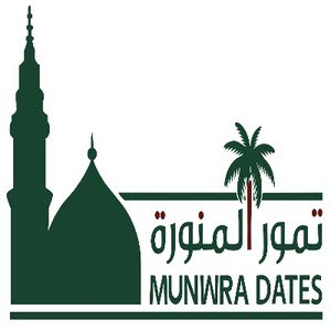 متجر تمور المنورة Munwra Dates Store