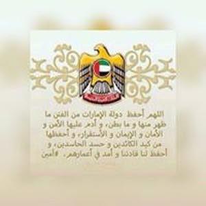Ali Hamadi