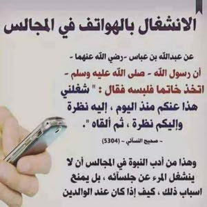 محمد ابوبكر سالم باحشوان باحشوان