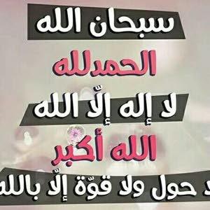 ابوابراهيم