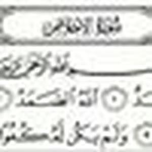عبد الله الزواهره ع ص 1 ع ص 1