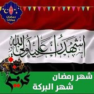 محمود التميمي