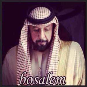 bosalem