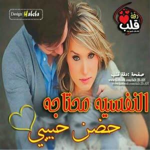 عماد سيطره Dahy