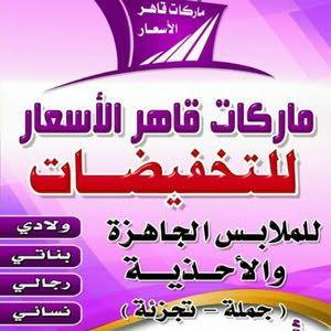 مصطفى الدبعي الدبعي