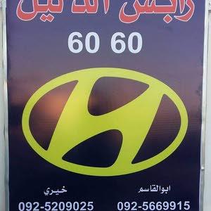 Automatic Hyundai 2015 for sale - Used - Zawiya city