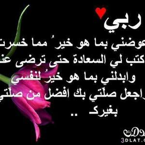 ابوكيان