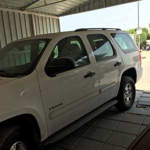 For sale 2014 White Tahoe