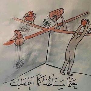 سلام عليكم إخوان مطلوب زعره للتحوير بس شرط كشره نضيف مو مهم الرقم اي محافضه