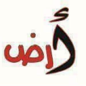 ابو هاشم