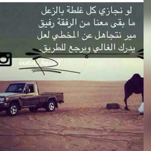 حمد علي