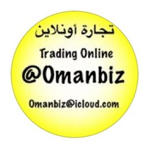 Omanbiz Online