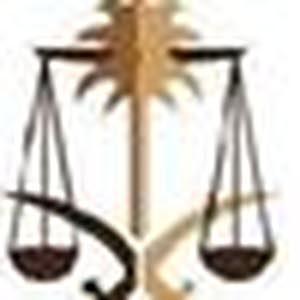 مكتب المحامي