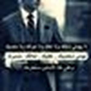 مصطفى العبود