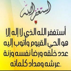 راشد البلوشي Alblooshi