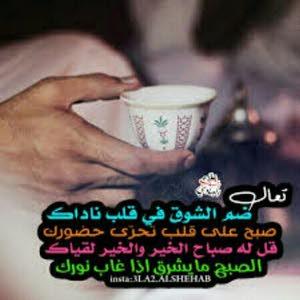 ابوعلي عاشق الحريه