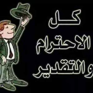 Ali _Ali7777