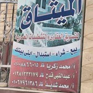 Mohammedzakriea Ghatas