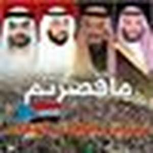 Khaled sultan bin kulaib Bin Kulaib